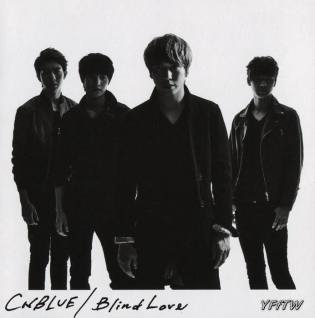 blind love full scan15