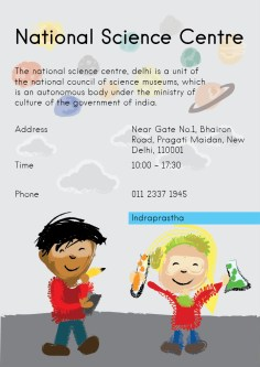 National science centre, is a unit of the national council of science museums which is an autonomous body under the ministry of culture of the government of India