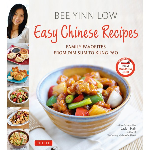 Cookbook cover- Easy Chinese Recipes: Family Favorites from Dim Sum to Kung Pao.