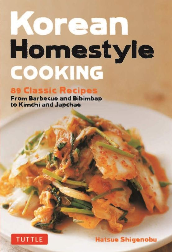 Korean Homestyle Cooking Cover