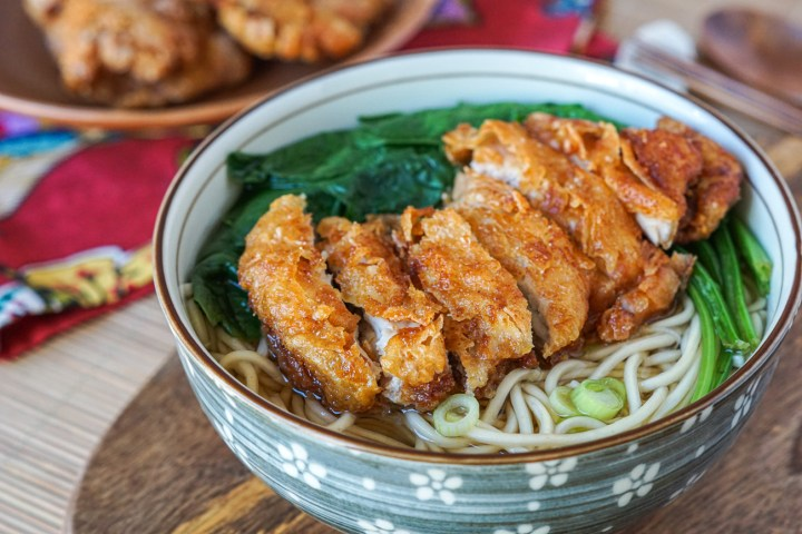 Fried Chicken Soup Noodles