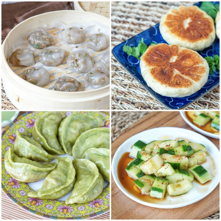 Other dishes from This is a Book About Dumplings: Pork and Peanut Dumplings, Juicy Chicken Sheng Jian Bao, Chicken and Cilantro Dumplings, and Smacked Cucumber Salad.
