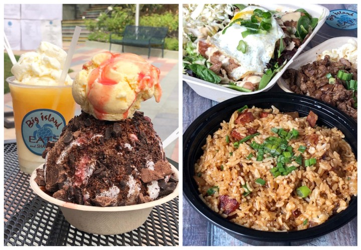 Shave ice, fried rice, and salad at Big Island Eats and Shave Ice.