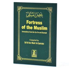 Fortress of the Muslim Darussalam