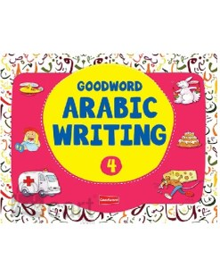 Goodword Arabic Writing Book 4