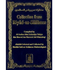 Collection from Riyad-us-Saliheen (Pocket Size)