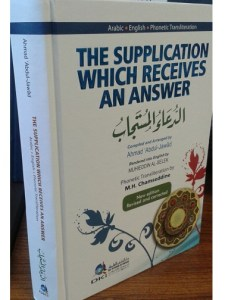 The Supplication Which Receives An Answer (Hardcover)