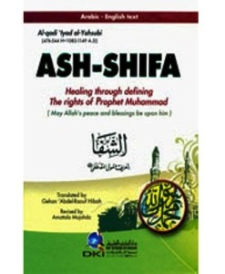 ASH-SHIFA Healing through defining the rights of prophets Muhammad