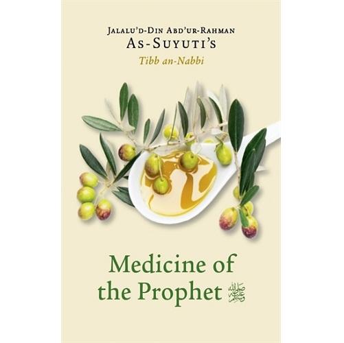 As-Suyuti's Medicine of the Prophet (PBUH)