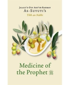 As-Suyuti's Medicine of the Prophet (PBUH)