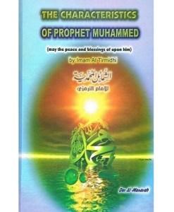 The Characteristics of Prophet Muhammad (PBUH) by Dar Al-Manarah