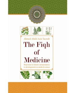 The Fiqh Of Medicine: Ahmed Abdel Aziz Yacoub