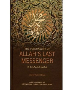 The Personality of Allah's Last Messenger by Abdul Waheed Khan