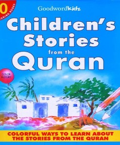 Children's Stories from the Quran Coloring Book Box 1 (10 Books)