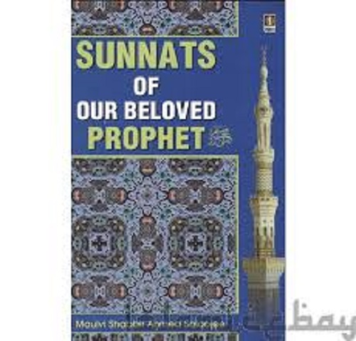 Sunnats of our beloved Prophet (PBUH)