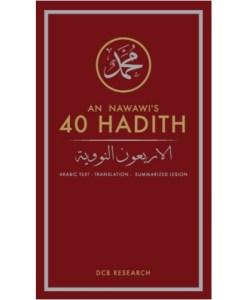 An Nawawi's 40 Hadith