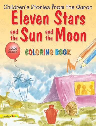 Eleven Stars and the Sun and the Moon Colouring Book by Saniyasnain Khan