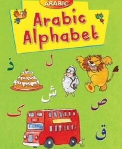 I Love Arabic, Alphabet by Mateen Ahmad Mohd. Harun Rashid (Author)