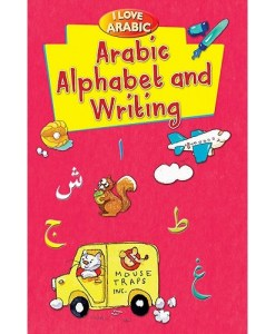 Arabic Alphabet and Writing