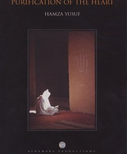 Purification of the Heart (17 CD Set) By hamza Yusuf