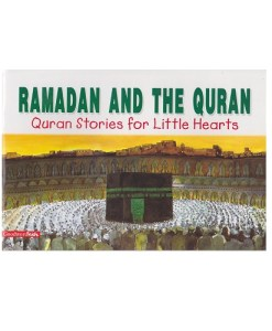 Ramadan and the Quran by Saniyasnain Khan