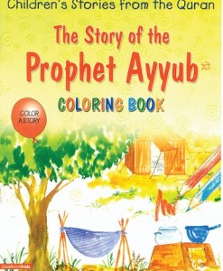 The Story of the Prophet Ayyub Colouring Book by Saniyasnain Khan