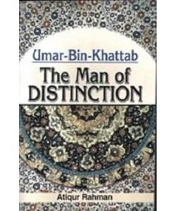 UMAR BIN KHATTAB, THE MAN OF DISTINCTION BY ATIQUR RAHMAN
