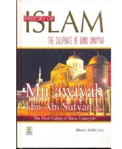 History of Islam: Mu'awiyah ibn Abi Sufyan The Caliphate of Banu Umayyah