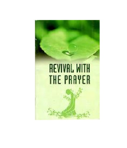 Revival with the Prayer