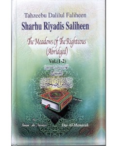 Sharhu Riyadis Saliheen: The Meadows of the Rigteous (Abridged)