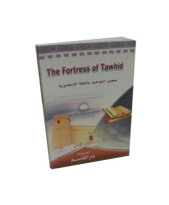 The Fortress of Tawhid