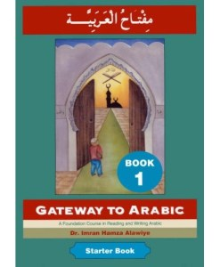 Gateway to Arabic, Book 1 (Arabic)