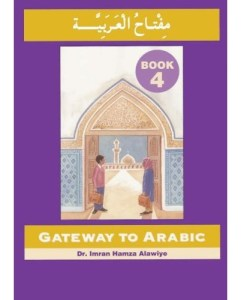 Gateway to Arabic, Book 4 (Arabic)