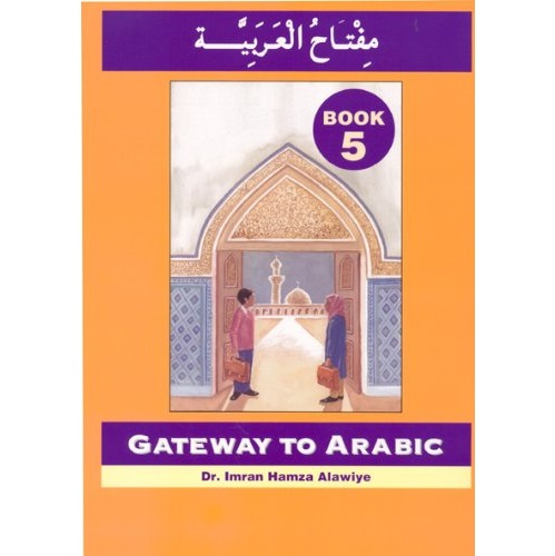 Gateway to Arabic, Book 5 (Arabic)