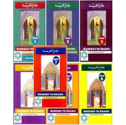 Gateway to Arabic Full Set Volume 1 to 7 Complete Set