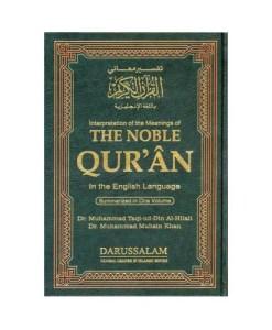 Towards understanding the ever glorious Quran