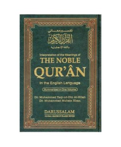 Towards understanding the ever glorious Quran