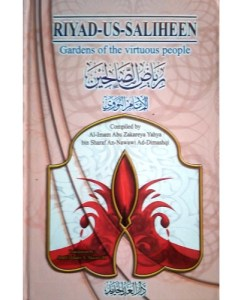 Riyad-Us-Saliheen: Gardens of the Virtuous People