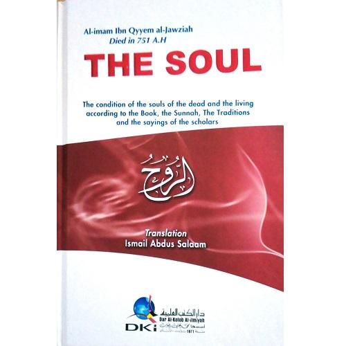 The Soul By by Al-imam Ibn Qayyem al-Jawziah
