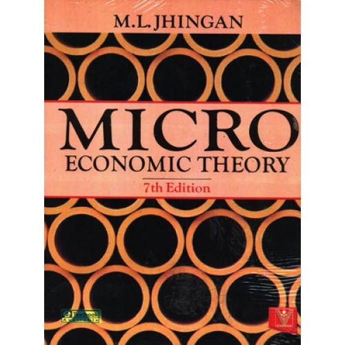 MICROECONOMIC THEORY 7TH EDITION (PAPERBACK)