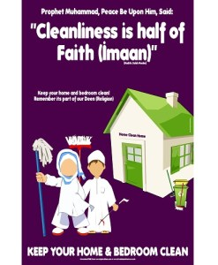 Cleanliness is Half of Faith (Imaan)