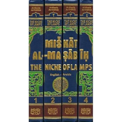 Mishkat al-Masabih: The Niche of Lamps