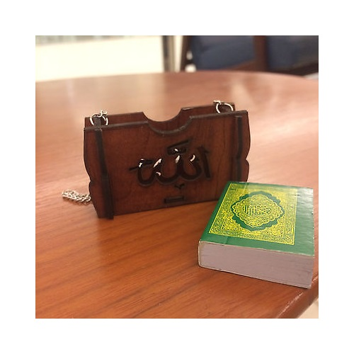 Al Quran Small Box Car Mirror Hanging Decoration Engraved Wood Islamic Car Ornament