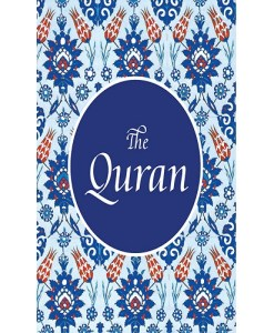 The Quran (Gem Size)