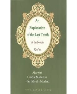 An Explanation of the Last Tenth of the Noble Qur'an [Also with Critical Matters in the Life of a Muslim]