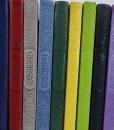 Rainbow Quran Big