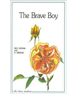 The Brave Boy (Muslim children's library)
