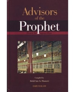 Advisors Of The Prophet(peace be upon him)