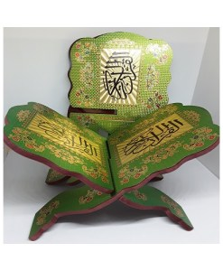 A Beautiful Rehaal (Qur'an Stand) - [Small Size Gold Colour]