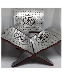 A Beautiful Rehaal (Qur'an Stand) - [Small Size Silver Colour]